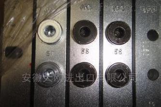 DEMAGDC控制电缆695 40D 034 41