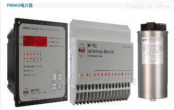 KOBOLD全金属流量计/变送器VKM-62104AR250T