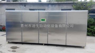 ds-1200迪生新型不銹鋼全自動豆芽機