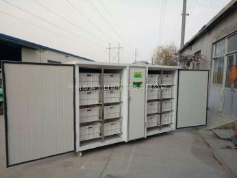 DS-500节能环保型全自动豆芽机
