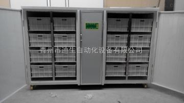 DS-200DS-200型全自动豆芽机