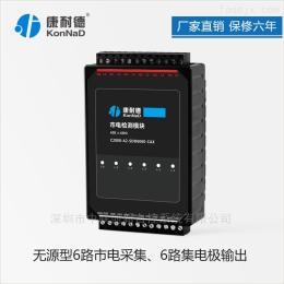檢測交流信號/市電開關量/220v輸出電壓檢測