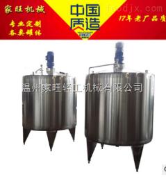 不锈钢调配罐果汁乳品饮料搅拌罐
