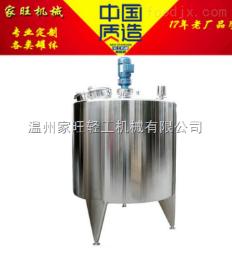 低粘度液体搅拌罐食品搅拌罐