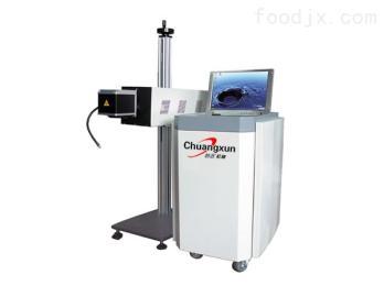 MP--CO2- 15C/30C激光喷码机