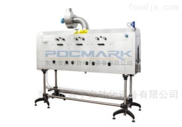 蒸汽收縮爐收縮機 蒸汽發生器 發生機