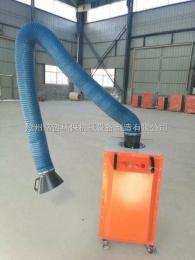 MZ-HY高端单臂焊烟净化器