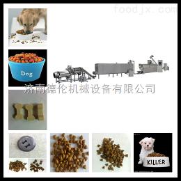 DL-56DL56半濕狗糧生產線,半濕狗糧機械, 寵物飼料生產線
