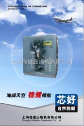 JB-40A激光切割机配套螺杆空压机13公斤