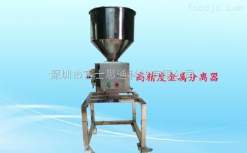 富士思通FS50金属分离器 金属分离器批发价格