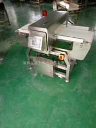 FS3025杭州食品金属探测仪 浙江快餐食品金属探测器 乳制食品检测仪