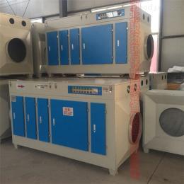 JY-UV-5000uv光氧催化净化器工业废气处理设备