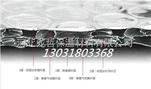 鋁箔隔熱膜廠