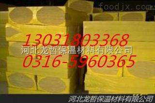 防水岩棉板生产厂家价格