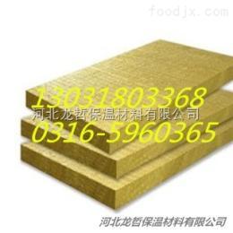 河北防水巖棉板生產廠家