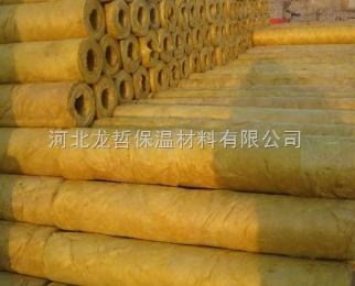 河北岩棉保温管价格,岩棉保温管壳厂家