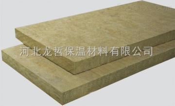硬质防水岩棉板各种规格.岩棉隔音板批发价格