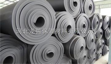 B1級優質橡塑保溫管
