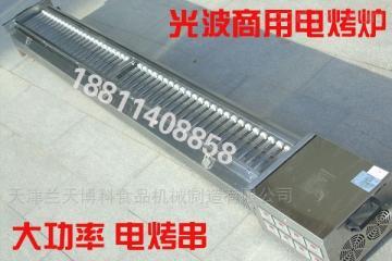 DBK150-4-16光波電燒烤爐