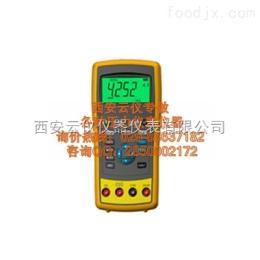 热电阻校验仪(热电阻显示仪表校验仪)