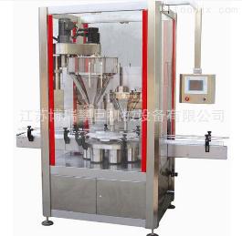 SX-2B3自动玻璃瓶奶粉封口灌装机