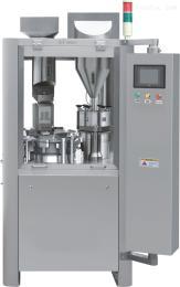 NJP-800CNJP-800C 型全自動膠囊充填機