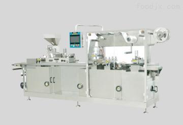 DPP260DPP260平板式泡罩包装机