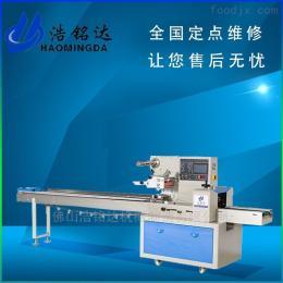 HMD-320月饼枕式包装机
