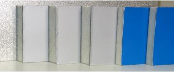 聚苯乙烯冷库保温板
