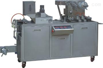 DPB-80DPB-80铝塑包装机
