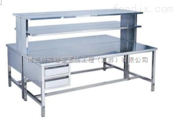 SUS厂家直供微生物实验台/不锈钢工作台苏州博兰特