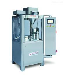 NJP-1000NJP-1000全自动硬胶囊充填机