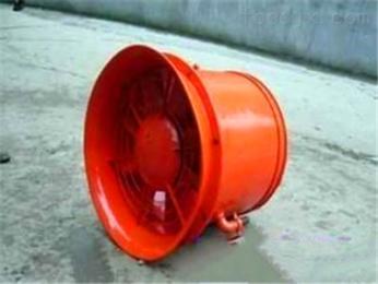 矿用隔爆FQC4.0抽出式气动风机厂家