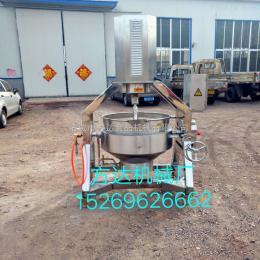 200L燃气夹层锅机火锅炒料机商用魔芋凉粉烘焙机