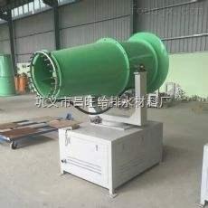CW-50甘肃昌旺全自动40米风送雾炮机喷雾速度快终身技术服务