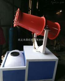 CW-50淄博固定式除塵霧炮機性能用途廣泛噴霧速度快用戶好評昌旺