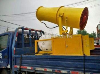 CW-40新余建筑工地除尘雾炮机用途性能优质生产厂家昌旺