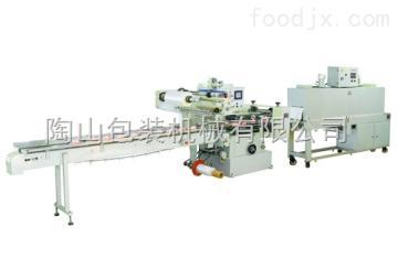 TSZ-450+TSR厂家直营全自动高速枕式热收缩包装机-陶山包装机械