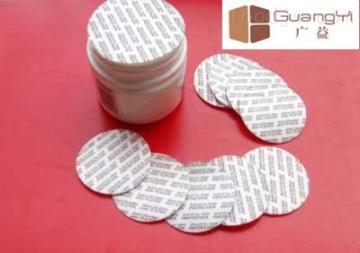 1.2广州供应护肤品封口垫片