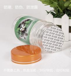 1.6广州供应广益药品密封垫片