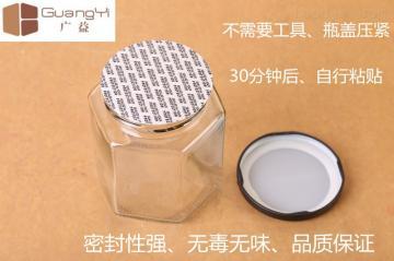 1.0廣州供應廣益壓敏墊片