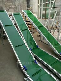 廠家專業生產止滑爬坡輸送輸送帶