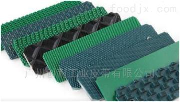 厂家直销 草型花纹PVC防滑爬坡输送带
