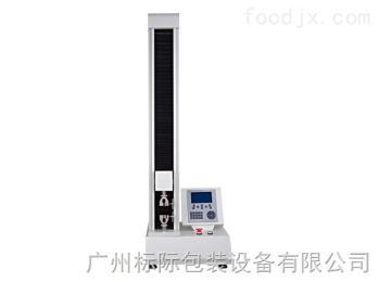 GBH-1口服液瓶用撕拉鋁蓋延伸率測定儀