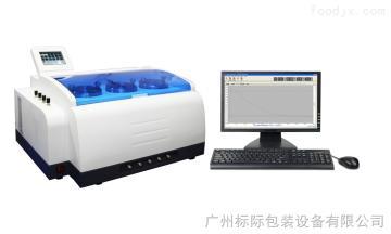 W403药用铝箔水蒸气透过量测定仪红外检测器法