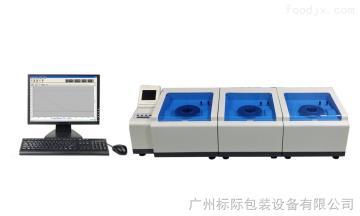 W533药用铝箔水蒸气透过量测定仪增重法