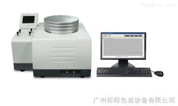 W360廣州標際|W36|水汽透過量測定儀|透濕儀