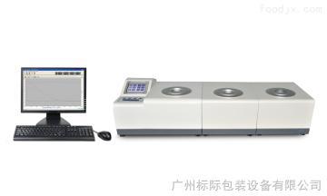 廣州標際|W303水汽透過率測定儀|杯式法水汽透過量測試儀|稱重法透濕儀