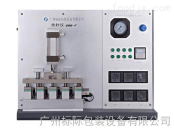 GBB-F廣州標際|GBB-F熱封儀|熱封強度儀|熱合強度儀