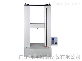GHH广州标际|GHH 材料试验机|门式拉力机|拉力机